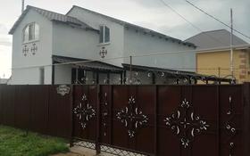 8-комнатный дом, 160 м², 4 сот., Рауан 31 — Ш. Жиенкулова за 20 млн 〒 в Уральске