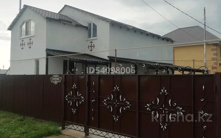 8-комнатный дом, 160 м², 4 сот., Рауан 31 — Ш. Жиенкулова за 18 млн 〒 в Уральске