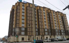 1-комнатная квартира, 54 м², 4/6 этаж посуточно, Акана Серэ — Темирбекова за 8 000 〒 в Кокшетау