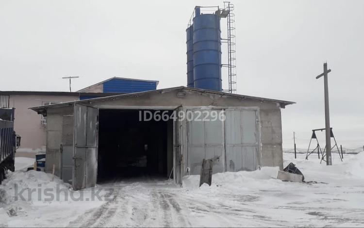 Завод , Нурказган за 150 млн 〒 в Караганде, Казыбек би р-н