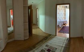 2-комнатная квартира, 63 м², 2/5 этаж по часам, Жансугурова — проспект Нурсултана Назарбаева за 2 000 〒 в Талдыкоргане