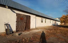 Промбаза 55 соток, Медеу 15 за 70 млн 〒 в Талдыкоргане