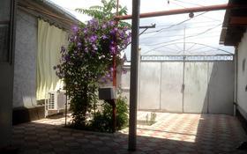 8-комнатный дом, 52.2 м², 5 сот., Датова за 30 млн 〒 в Таразе