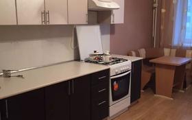 1-комнатная квартира, 41 м², 2/5 этаж помесячно, Микрорайон Северо-Восток-2 42 за 90 000 〒 в Уральске
