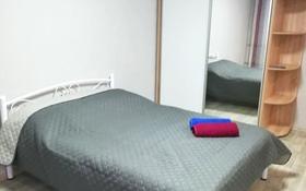 2-комнатная квартира, 67 м² посуточно, Ауельбекова 128 за 11 000 〒 в Кокшетау