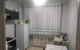 2-комнатная квартира, 52 м², 7/9 этаж, 19-й мкр за 11.3 млн 〒 в Караганде, Октябрьский р-н