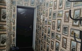 1-комнатная квартира, 39 м², 5/5 этаж помесячно, Шевченко 32 — Гагарина за 70 000 〒 в Жезказгане
