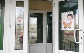 Магазин площадью 48 м², Виноградова 18 — Севастопольская за 25 млн 〒 в Усть-Каменогорске