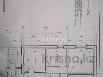 4-комнатный дом, 173.5 м², 7 сот., мкр Коктобе, Сагадат Нурмагамбетова 394 за 60 млн 〒 в Алматы, Медеуский р-н — фото 11