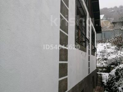 4-комнатный дом, 173.5 м², 7 сот., мкр Коктобе, Сагадат Нурмагамбетова 394 за 60 млн 〒 в Алматы, Медеуский р-н — фото 14