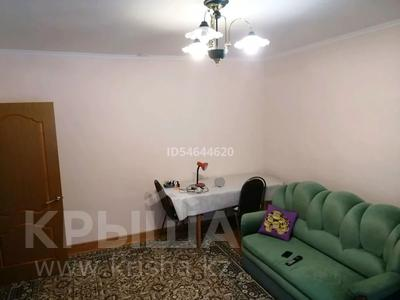 4-комнатный дом, 173.5 м², 7 сот., мкр Коктобе, Сагадат Нурмагамбетова 394 за 60 млн 〒 в Алматы, Медеуский р-н — фото 7