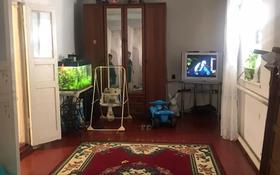 4-комнатный дом, 86.6 м², 3 сот., Даулеткерея 7 за 10.3 млн 〒 в Уральске