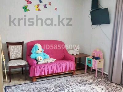 4-комнатный дом, 130 м², улица Турара Рыскулова за 27 млн 〒 в Актобе — фото 12