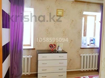 4-комнатный дом, 130 м², улица Турара Рыскулова за 27 млн 〒 в Актобе — фото 14