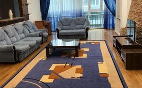 3-комнатная квартира, 165 м², 3/20 этаж помесячно, мкр Самал, Пр. Достык 162 за 370 000 〒 в Алматы, Медеуский р-н