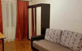 2-комнатная квартира, 68 м², 12/14 этаж помесячно, Абылай хана 5/2 за 120 000 〒 в Нур-Султане (Астана)