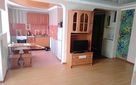 2-комнатная квартира, 54 м², 3 этаж посуточно, Ауэзова 42 — Абая за 7 000 〒 в Экибастузе