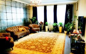 3-комнатная квартира, 125 м², 10/21 этаж, Аль-Фараби 21 — Каратаева за 95 млн 〒 в Алматы, Бостандыкский р-н