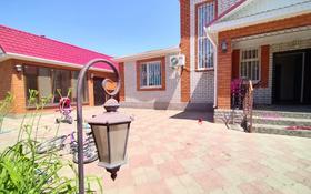 5-комнатный дом, 350 м², 10 сот., Селмаш 17 за 55 млн 〒 в Актобе, Новый город