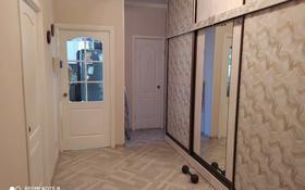 3-комнатная квартира, 80 м², 5/10 этаж, Приканальная за 25 млн 〒 в Караганде, Казыбек би р-н