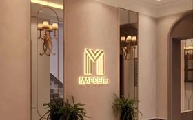 4-комнатная квартира, 120.6 м², 3/6 этаж, ул. Каирбекова за ~ 29.5 млн 〒 в Костанае