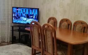 2-комнатная квартира, 53 м², 7/9 этаж, Гапеева 35 — 30 микрорайон за 15 млн 〒 в Караганде, Казыбек би р-н