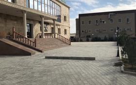 Здание, площадью 1680 м², 6-й мкр 22 за 600 млн 〒 в Актау, 6-й мкр