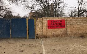 Промбаза , Арман 309 за 1 млн 〒 в Жетыбае