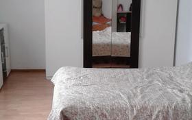 2-комнатный дом, 47 м², 9 сот., Степная улица 29а за 3 млн 〒 в Усть-Каменогорске