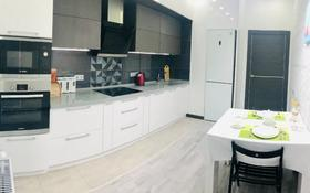 2-комнатная квартира, 63.4 м², 5/6 этаж, Улы Дала 8 — Сауран за 32 млн 〒 в Нур-Султане (Астана), Есиль р-н