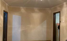 2-комнатная квартира, 46.5 м², 3/3 этаж помесячно, Ермака 19 — Ермака - Димитрова за 70 000 〒 в Павлодаре