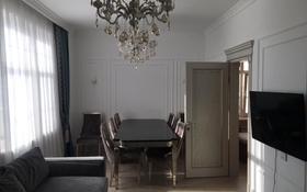 3-комнатная квартира, 120 м², 3/6 этаж помесячно, Амман 4 за 270 000 〒 в Нур-Султане (Астана), Есиль р-н