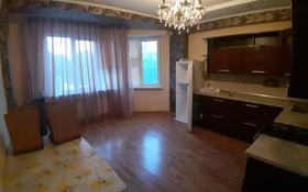 1-комнатная квартира, 62 м², 5/8 этаж, Мкр Алтын ауыл 8/1 за 15.3 млн 〒 в Каскелене