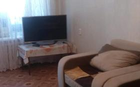 1-комнатная квартира, 33 м², 5/5 этаж помесячно, Бегим ана 12 за 40 000 〒 в