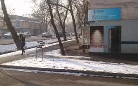 Офис площадью 93.4 м², Жамбыла 169 — Исаева за 75 млн 〒 в Алматы