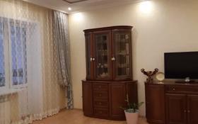 3-комнатная квартира, 120 м², 3/5 этаж, Ескалиева за 34.6 млн 〒 в Уральске