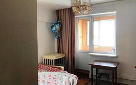 2-комнатная квартира, 45 м², 4/5 этаж, Шевченко — Розыбакиева за 21.5 млн 〒 в Алматы, Алмалинский р-н