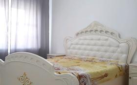 1-комнатная квартира, 50 м² по часам, улица Мусы Баймуханова 39а за 2 000 〒 в Атырау