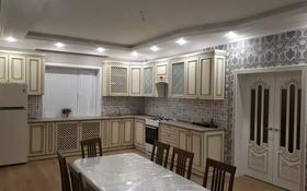 7-комнатный дом, 272 м², 8 сот., Мкр Северо-запад за 68 млн 〒 в Костанае