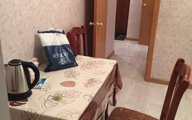 1-комнатная квартира, 40 м², 3/4 этаж посуточно, Торайгырова — Энергетиков за 5 000 〒 в Экибастузе