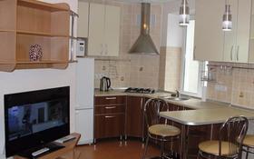 1-комнатная квартира, 45 м², 3/4 этаж по часам, Абая 23 — Кунаева за 1 500 〒 в Алматы, Медеуский р-н