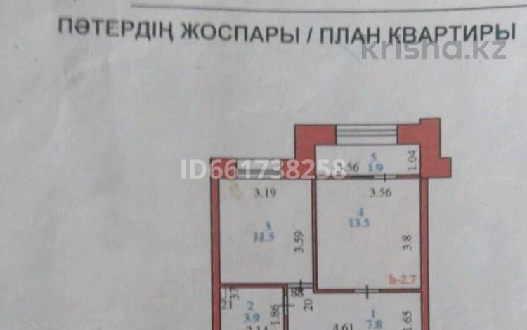 2-комнатная квартира, 39 м², 9/15 этаж, Тлендиева 2/1 — Ул.Акан Сери за 15 млн 〒 в Нур-Султане (Астана), Сарыарка р-н