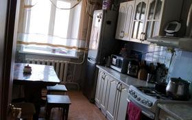 4-комнатная квартира, 75.9 м², 4/5 этаж, Морозова 36 за 16.5 млн 〒 в Щучинске