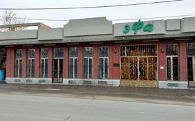 кафе за 100 млн 〒 в Шымкенте, Абайский р-н
