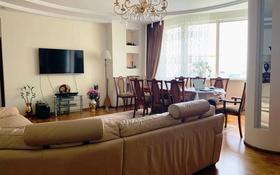 4-комнатная квартира, 150 м², 9/20 этаж, Аль-Фараби за 85 млн 〒 в Алматы, Бостандыкский р-н