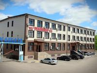 Офис площадью 21 м²