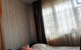 2-комнатная квартира, 45.6 м², 1 этаж, мкр №8, Мкр №8 5 — проспект Алтынсарина за ~ 17 млн 〒 в Алматы, Ауэзовский р-н