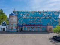 Здание, площадью 2400 м², проспект Магжана Жумабаева 8 за 512.4 млн 〒 в Нур-Султане (Астане), Алматы р-н