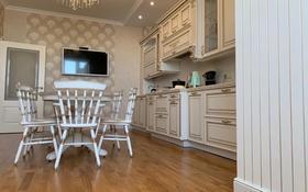 4-комнатная квартира, 171 м², 7/9 этаж, Алия Молдагулова 60/1 за 52 млн 〒 в Актобе, мкр. Батыс-2