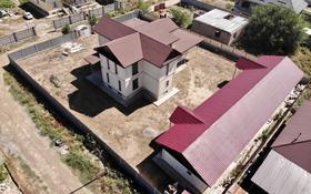 6-комнатный дом, 460 м², 18.2 сот., мкр Мадениет за 73 млн 〒 в Алматы, Алатауский р-н